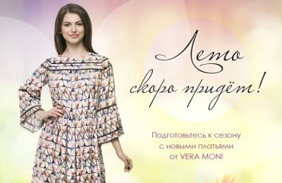 Женская Одежда Из Польши Каталог 2017