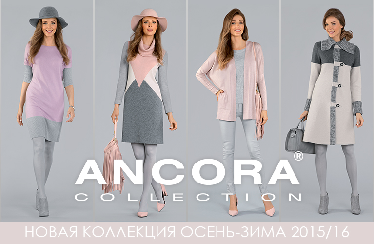 Модерн Интернет Магазин Женской Одежды