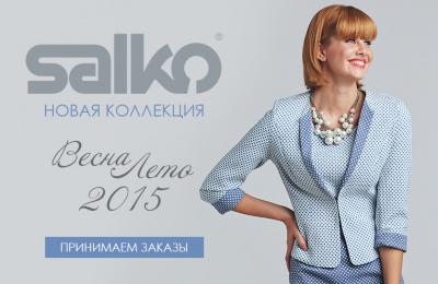 Женская Одежда Польша Интернет Магазин